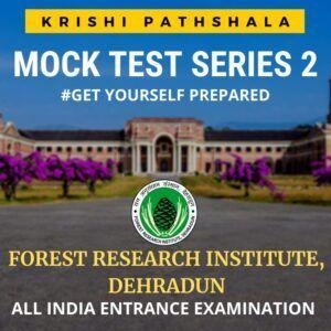 fri mock test entrance test study material